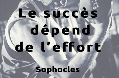 Le succès dépend de l'effort